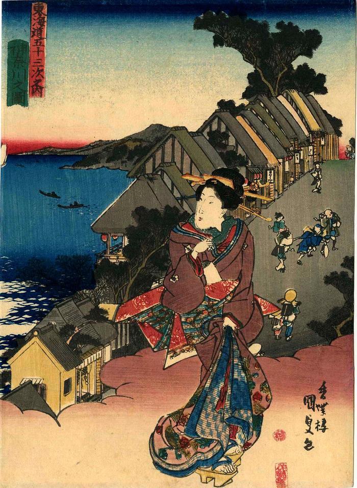 View of Kanagawa (<i>Kanagawa no zu</i>: 神奈川之図) from the chuban series Fifty-three Stations of the Tōkaidō Road (<i>Tōkaidō gojūsan tsugi no uchi</i>: 東海道五十三次之内)