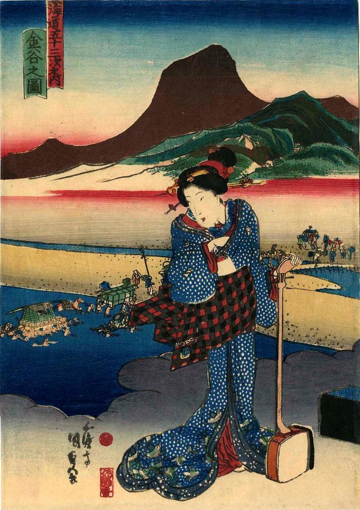 View of Kanaya (<i>Kanaya no zu</i>: 金谷之図) from the chuban series Fifty-three Stations of the Tōkaidō Road (<i>Tōkaidō gojūsan tsugi no uchi</i>: 東海道五十三次之内)