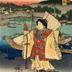 View of Miya (<i>Miya no zu</i>: 宮之図) from the chuban series Fifty-three Stations of the Tōkaidō Road (<i>Tōkaidō gojūsan tsugi no uchi</i>: 東海道五十三次之内)
