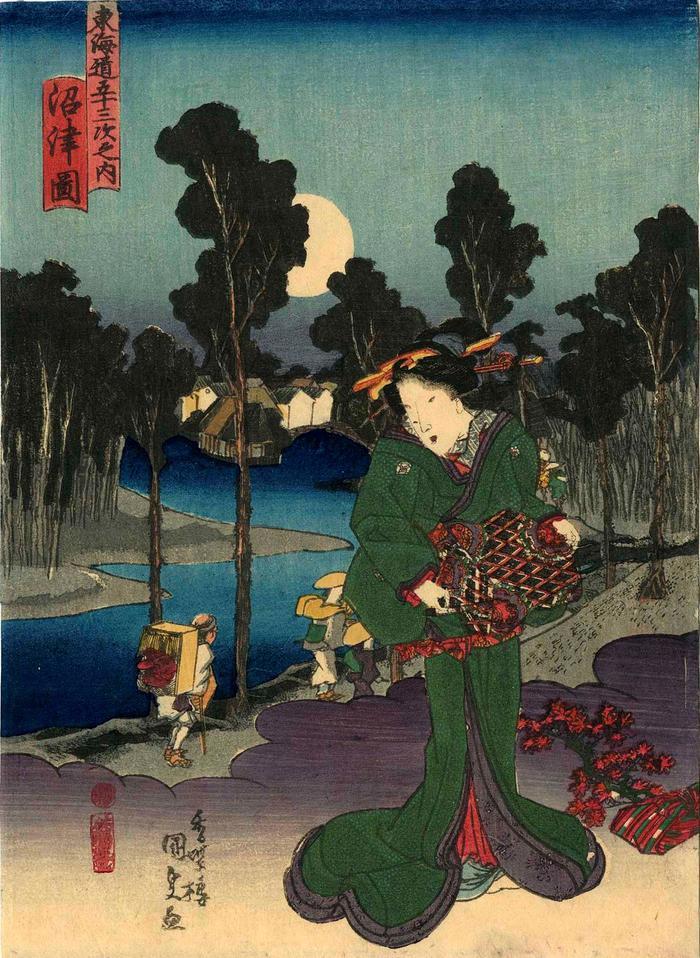 View of Numazu (<i>Numazu no zu</i>: 沼津図) from the chuban series Fifty-three Stations of the Tōkaidō Road (<i>Tōkaidō gojūsan tsugi no uchi</i>: 東海道五十三次之内)