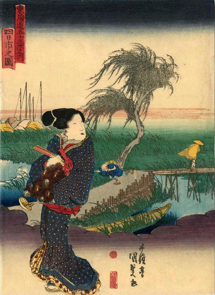 View of Yokkaichi (<i>Yokkaichi no zu</i>: 四日市之図) from the chuban series Fifty-three Stations of the Tōkaidō Road (<i>Tōkaidō gojūsan tsugi no uchi</i>: 東海道五十三次之内)