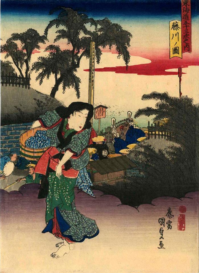 View of Fujikawa (<i>Fujikawa no zu</i>: 藤川ノ図) from the chuban series Fifty-three Stations of the Tōkaidō Road (<i>Tōkaidō gojūsan tsugi no uchi</i>: 東海道五十三次之内)