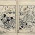 Illustrated book on warriors volumes 1 & 3 of 3 bound in one (attributed to Okamoto Masafusa [岡本昌房])