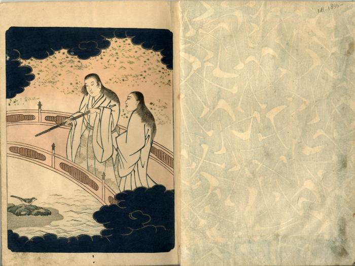 The deluxe <i>shunga</i> album, <i>Ama no Ukibashi</i>, 'The Floating Bridge of Heaven' [天浮橋]