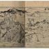 Volume 4 of <i>Gaten Tsūkō</i> [画典通考]