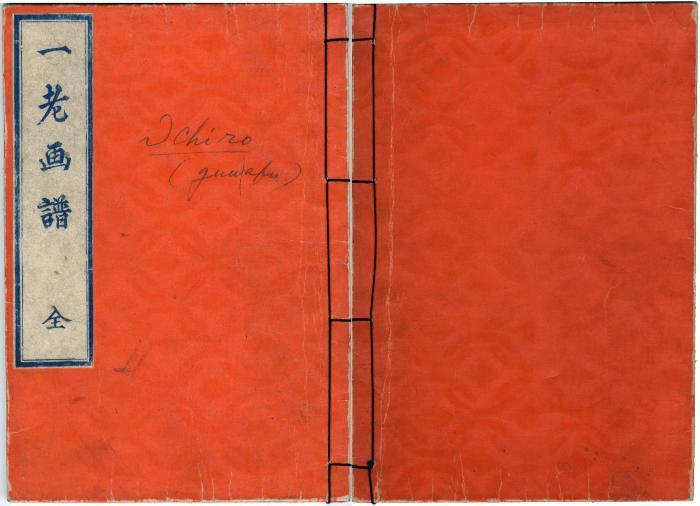 Ichiro's Picture Album (Ichiro gafu  一老画譜)