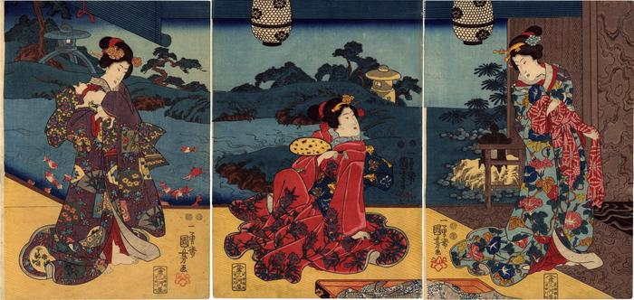 Women with cat on an <i>engawa</i> by a goldfish pond