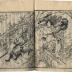 Volume 3 of <i>The Picture Book of the Journey to the West</i> (<i>Ehon Saiyūki</i> - 絵本西遊記)