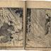 Volume 3 of <i>A Record of the Benevolent Government at Ōgawa</i> (<i>Ōkawa Jinsei-roku</i>  - 大川仁政録)