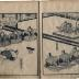 Volume 2 of <i>A Record of the Benevolent Government at Ōgawa</i> <br> (Ōkawa Jinsei-roku- 大川仁政録)