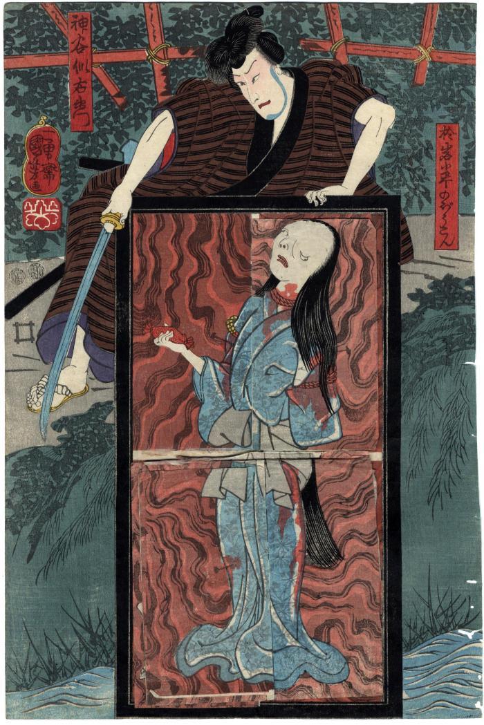 Ichikawa Danjūrō VIII as Kamiya Iemon (神谷仁右衛門) with his servant, Kohei and his dead wife Oiwa (お岩)  nailed to a door along with images of their skeletons - a <i>shikake-e</i> or 'mechanical print'