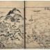 Volume 3 of <i>Gaten Tsūkō</i> [画典通考]