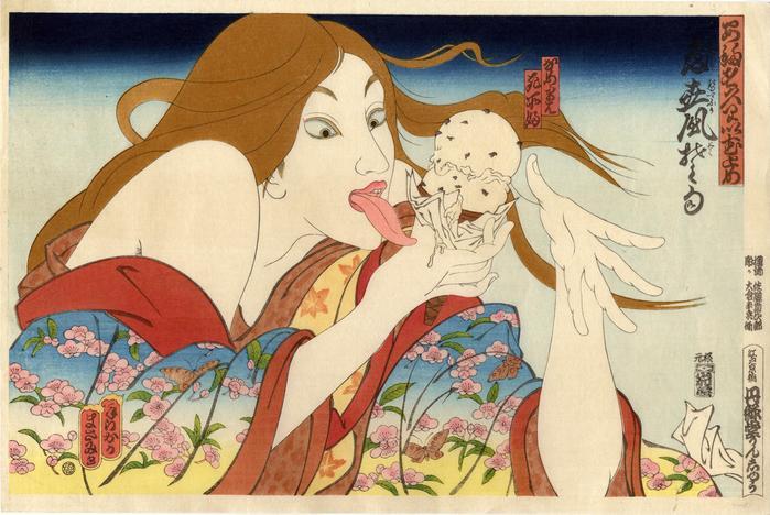 31 Flavors Invading Japan / Today's Special (三十一種類のアイスクリイム日本に上陸: 本日のお味)