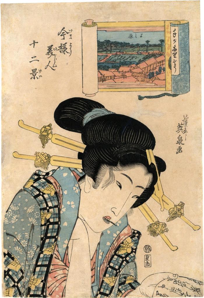 <i>The Calculating Type</i> from the series 'Twelve Scenes of Modern Beauties' (<i>Imayō bijin jūnikei</i> - 今様美人十二景) or Yoshiwara (よし原)