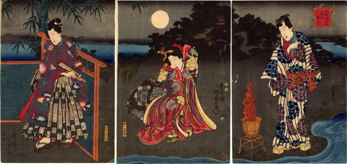 <i>Autumn Moon at Ishiyama Temple</i> (<i>Ishiyama shūgetsu</i> - 石山秋月) from the series<i> Eight Views of Ōmi </i>(<i>Ōmi hakkei no uchi</i> - 近江八景之内)
