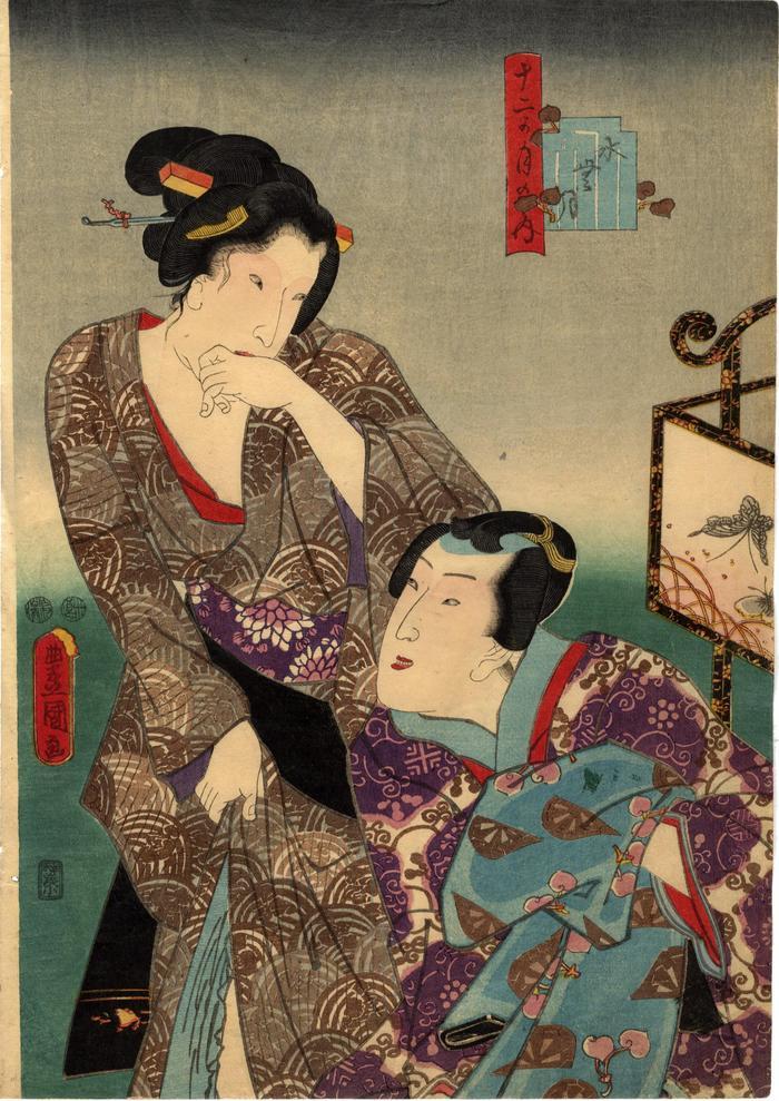 The Sixth Month (<i>Minazuki</i> - 水無月) from the series <i>The Twelve Months</i> (<i>Jūnika tsuki no uchi</i> - 十二ヶ月の内)