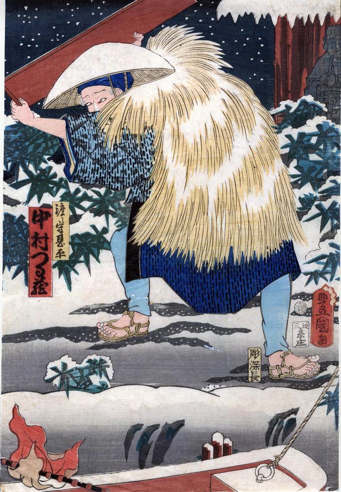 Nakamura Tsuruzō I (中村つる蔵) as the ferryman Jinbei (渡守甚平) probably from the play <i>Sakura Sôshi Gonichi no Bundan</i> based on <i>Higashiyama Sakura Zōshi</i> ('The Story of Cherry Blossoms on Higashiyama': 東山桜荘子)