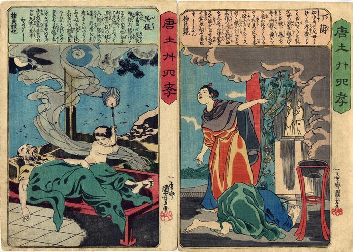 Go Mō (呉猛) and Tei Ran (丁蘭) from the series <i> The Twenty-four Chinese Paragons of Filial Piety</i> (<i>Morokoshi nijūshi-kō</i> - 唐土廾四孝)