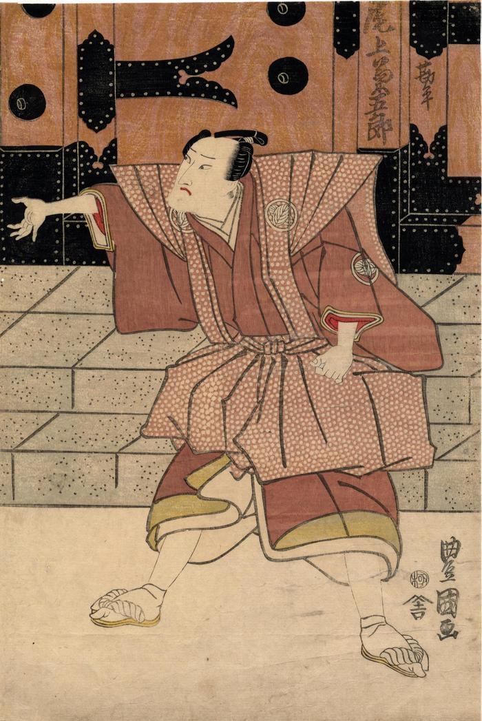 Onoe Kikugorō III (尾上菊五郎) as <i>Chūshingura</i> character Kanpei (勘平) at the back gate of Tadayoshi castle