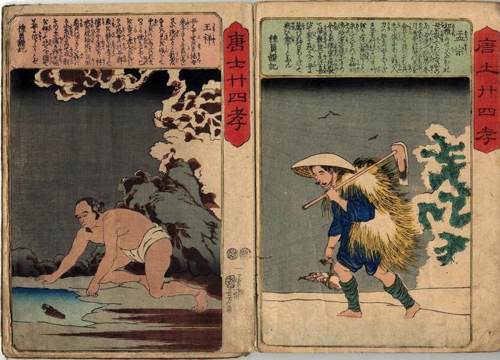 Ō Shō (王祥) and Mōsō (孟宗) from the series <i>The Twenty-four Chinese Paragons of Filial Piety</i> (<i>Morokoshi nijūshi-kō</i> - 唐土廾四孝)
