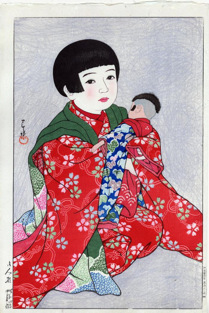 A Doll (<i>O-Ningyō</i>) from the series <i>Twelve subjects of children</i> (<i>Kodomo jūnidai, goningyō</i> - 子供十二題: 御人形)