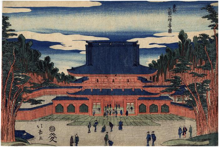 San'enzan Zōjō-ji Temple (<i>San'enzan Zōjō-ji zu</i> - 三園山増上寺図) from the series <i>The Eastern Capital</i> (Tōto - 東都)