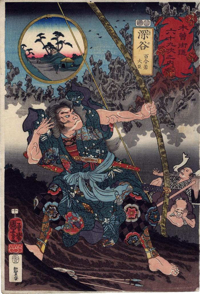 No. 10 Fukaya (深谷): Yuriwaka Daijin (百合若大臣), from the series <i>Sixty-nine Stations of the Kisokaidō Road</i> (<i>Kisokaidō rokujūkyū tsugi no uchi</i> - 木曾街道六十九次之内)