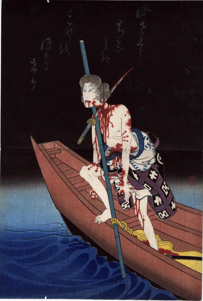 Ōkawa Hashizō I as Shirai Gonpachi from the suicide scene in the play <i>Ume tabiji gojusan eki</i> or '53 Stages of the Plum Tree Journey' 梅旅路五十三驛