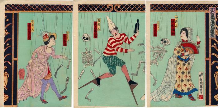 <i>Kyōgen jōruri</i> opening  - Nakamura Fukusuke IV (中村福助), the woman on the far right - Onoe Ushinosuke II (尾上丑之助) is the skeleton next to her - Onoe Kikugorō V (尾上菊五郎) is the man on stilts - Onoe Eizaburō V (尾上栄三郎) is the woman in the pink dress on the left