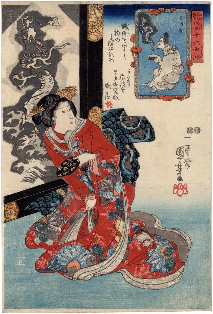 Ryo Dōhin (呂洞賓, aka Lu Dongbin) from the series Sixteen Female Sennin Charming Creatures (<i>Enshi juroku josen</i> - 艶姿十六女仙)