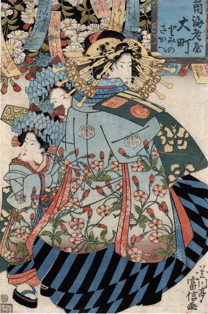 Oiran and and two assistant trainees