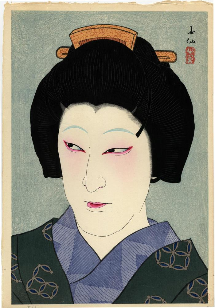 Nakamura Kaisha as Okaru in the play <i>Love Suicides on the Eve of the Kōshin Festival</i> (<i>Shinjū yoi Gōshin</i>) from the series <i>Portraits of Male Actors in Various Roles</i>