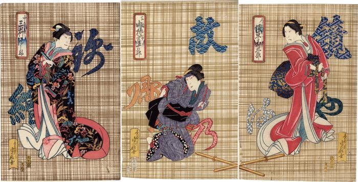 Bandō Jutarō I (坂東寿太郎) as Lady Iwafuji (局岩ふじ) on the right, Nakamura Tomijūrō II (中村富十郎) as the Servant Ohatsu (お初), and Mimasu Gennosuke I (三枡源之助) as Chūrō Onoe (中老尾上) on the left in the play <i>Mirror Mountain: A Woman's Treasury of Loyalty</i> (Kagamiyama Kokyō no Nishikie)