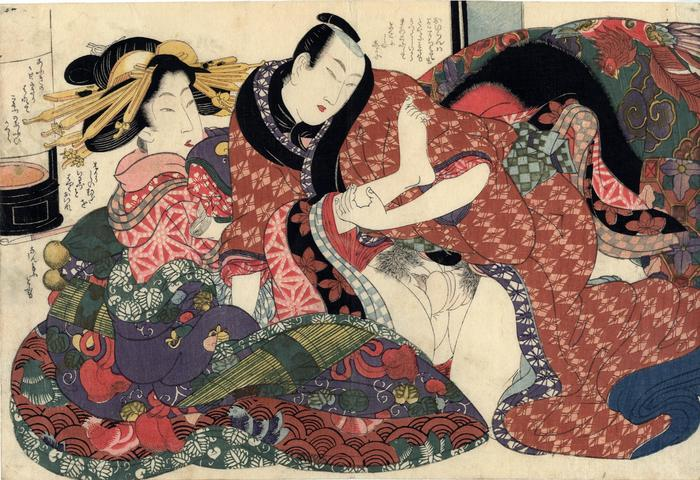 One from a set of twelve <i>Spring Pleasures</i> (<i>Haru no raku</i> - 春の樂?)