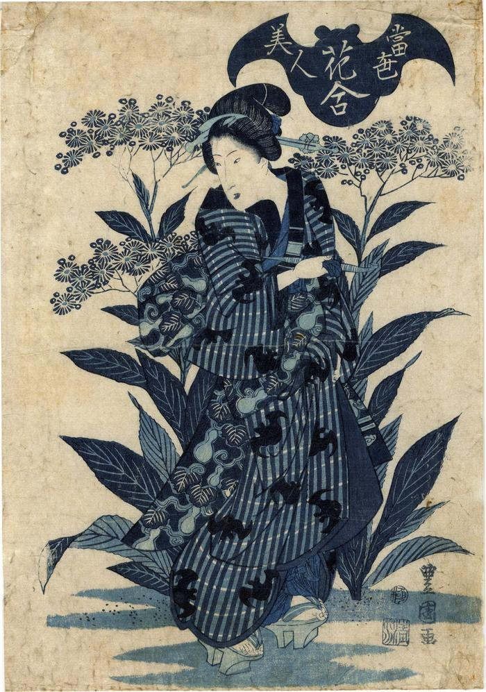 Aizuri-e - a <i>bijin</i> stands before a large plant of chrysanthemums from the series <i>Beauties of the Latest Fashion Compared with the Beauty of Flowers</i> (Tōsei bijin hana-awase - 當世美人花合)