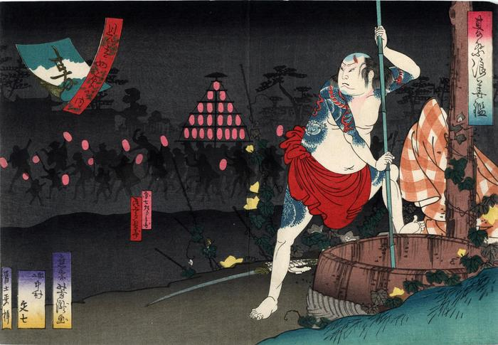 "Onoe Tamizō II (尾上多見蔵) as Danshichi Kurobei (団七九郎兵衛) in the play <i>Natsu Matsuri Naniwa Kagami</i> (夏祭浪花鑑) - ""Summer"" from the series ""Pictures of the Four Seasons"" (<i>mitate Shiki no ichi-natsu</i>)"