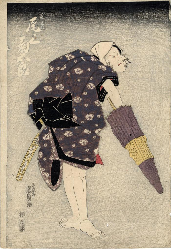 Asao Yūjirō I (浅尾勇次郎) holding an umbrella in the play <i>Tsuma Gasane Uwasa no Kikuzuki</i> - left panel of a diptych