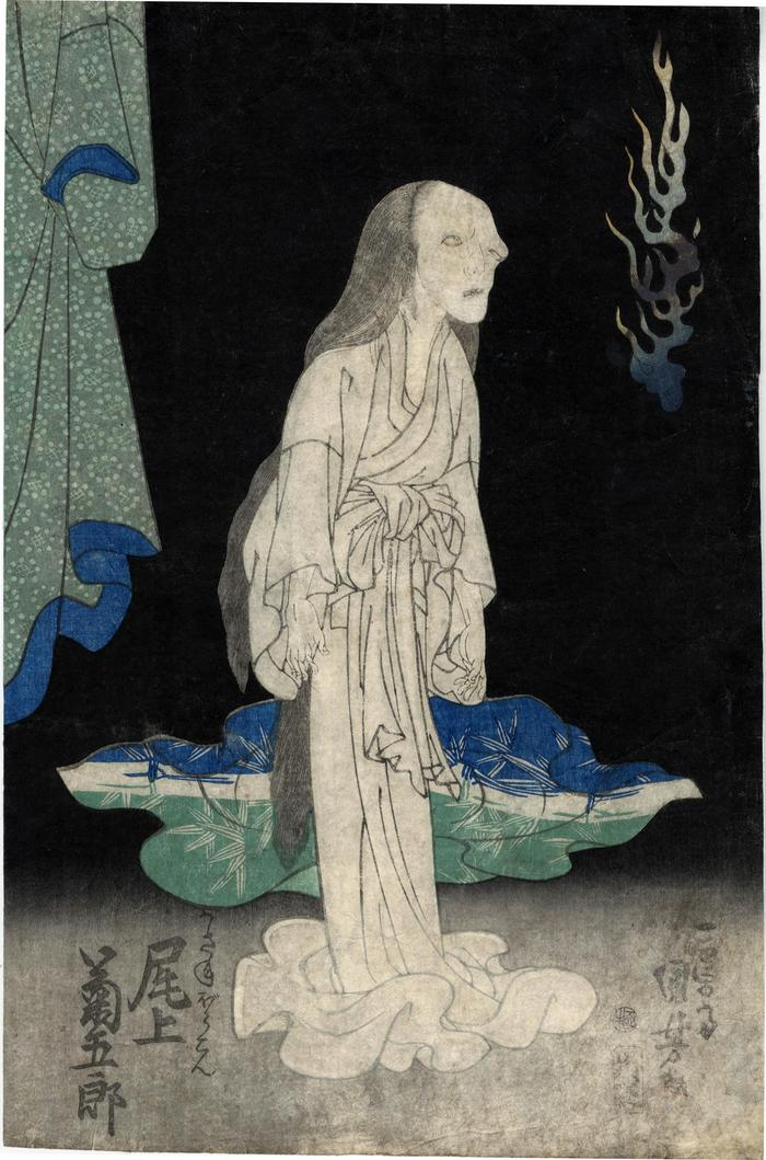 Onoe Kikugorō III (尾上菊五郎) as the ghost of Oiwa in <i>Irohagana Yotsuya Kaidan</i>