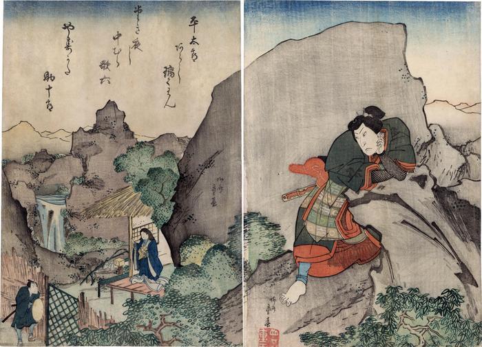 Arashi Rikan II [嵐璃寛] as the shogun Tarō and on the left Nakamura Karoku I as Takiyashi and Ichikawa Sukejurō IV as Yasukata in <i>Sōma Tarō hyōbundan</i> [相馬太郎...]