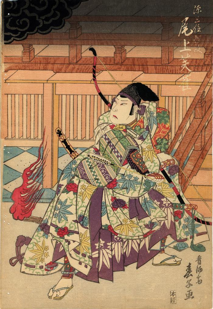 Onoe Fujaku III (尾上芙雀) as Minamoto no Yorimasa (源三位頼政) in <i>The Story of Yorimasa and the Nue</i>  (<i>Yorimasa Nue Monogatari</i> [頼政鵺物語])