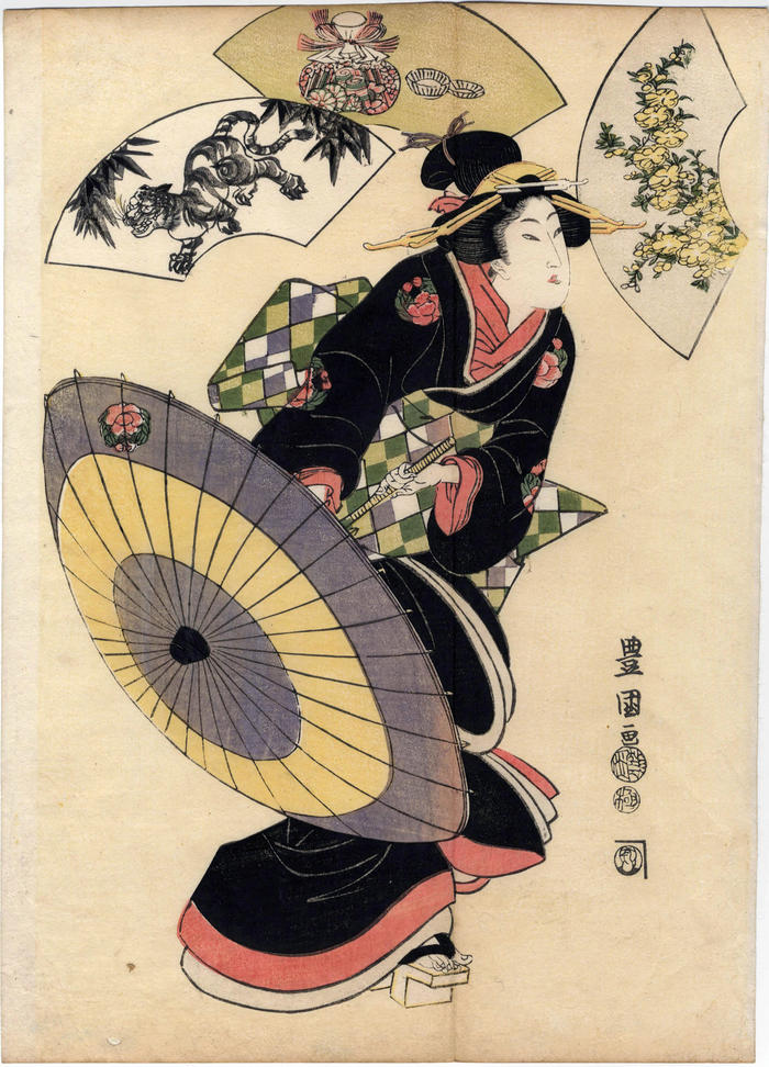 <i>Bijin</i> carrying a <i>janome-gasa</i> or snake's eye umbrella with 3 fan motifs, one with the Zodiac sign of the tiger - one panel of a triptych? - <i>Yayoi</i> (弥生), the 3rd month