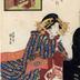The Hour of the Rooster, Sixth Hour of Twilight (<i>Tori no koku, Kure muttsu</i>), from the series <i>A Yoshiwara Clock</i> (<i>Yoshiwara tokei nihen - Mitate hakkei</i> - 吉原時計 酉ノ刻 暮六ツ)