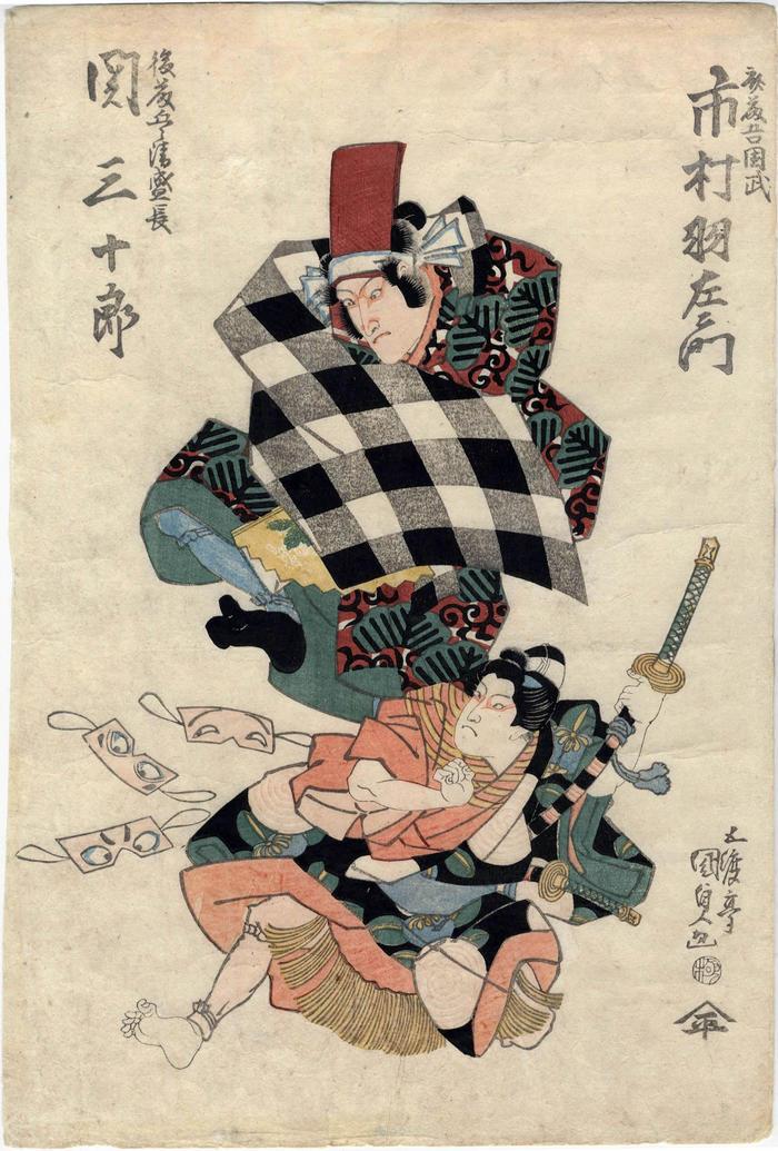 Ichimura Uzaemon XII (市村羽左衛門) as Saitōgo Kunitake (斎藤吾国武) and Seki Sanjūrō II (関三十郎) as the samurai Goto Hyōe Morinaga (後藤兵衛盛長) in the play <i>Itsukushima sugata no utsushi-e</i> (巌島姿写絵)