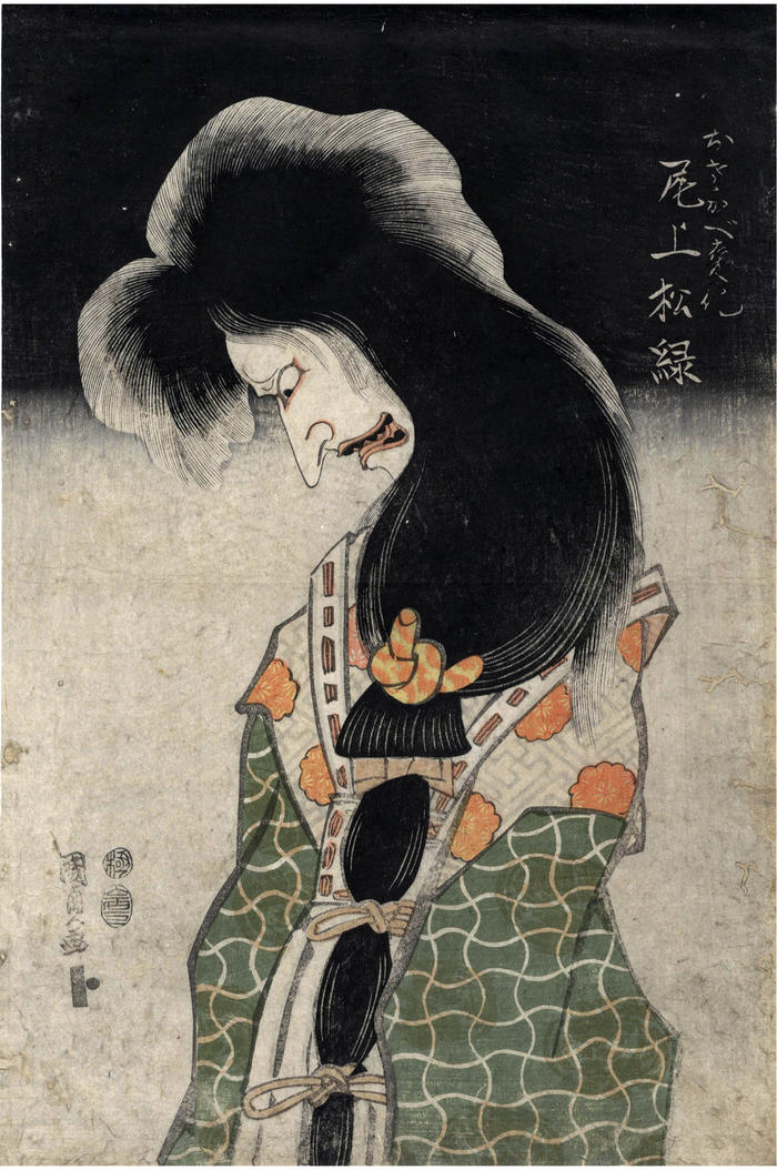 Onoe Shōroku I (尾上松緑) as the ghost of Princess Osakabe (刑部姫) haunting Hayakawa Takakage on the battlements of Himeji Castle (姫路城) - <i>Osakabe henka Onoe Shōroku</i> (おさかべ変化尾上松緑) - this is the top half of a vertical diptych