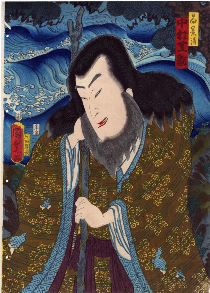 Nakamura Shikan IV (中村芝翫) as Hinata Kagekiyo (日向景清) meeting with his daughter at the shore at Hyūga - right panel of a diptych