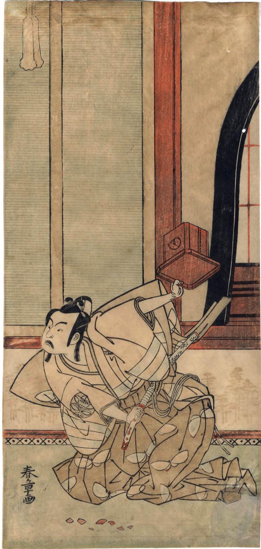 Ichimura Uzaemon IX as Soga no Gorō