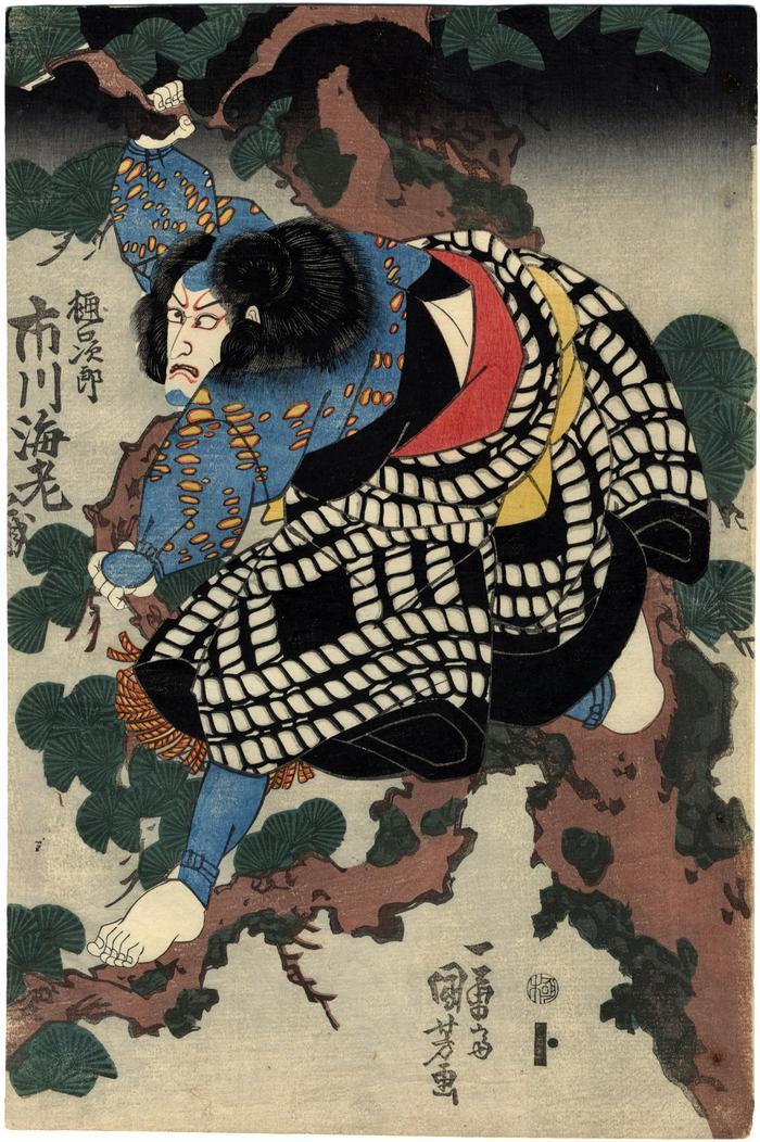Ichikawa Ebizō V (市川海老蔵) as Higuchi Jirō (桶口次郎) in the play <i>Hiragana seisuki</i> [ひらかな盛衰記]