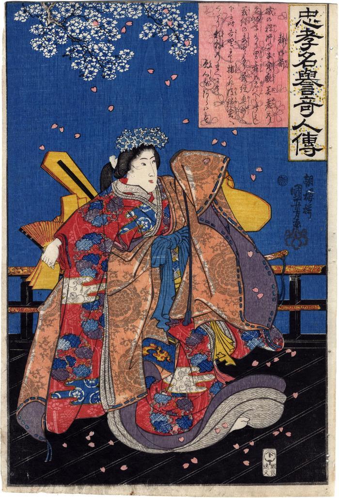 Shizuka Gozen (静御前) from the series <i>Biographies of Exceptional Persons of Loyalty and Honor</i> (<i>Chūkō meiyo kinjin den</i> - 忠考名誉奇人傳)