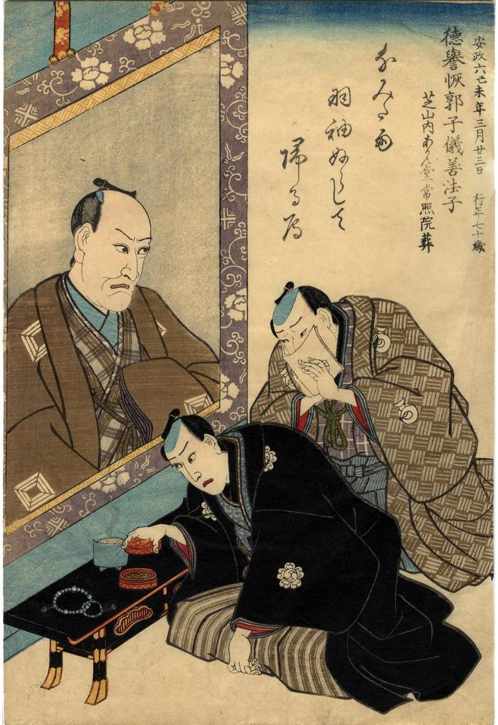 <i>Shini-e</i> of two actor mourners grieving the loss of a Ichikawa Ebizō V (?)