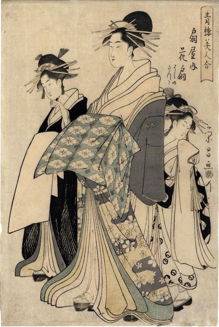 Hanaōgi (花扇) of the Ōgiya house (扇屋内) with <i>kamuro Yoshino</i> (よしの) and Tatsuta from the series <i>Comparison of Beauties of the Pleasure Quarters</i> (<i>Seirō bijin awase</i> - 青楼美人合)